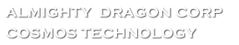 Almighty Dragon Corp / Cosmos Technology Logo